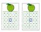 Bingo Game for Multiplication Tables 0-10 Glitter Apple Theme