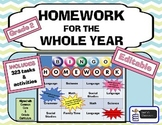 Bingo HOMEWORK System – EDITABLE