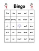 Bingo Kindergarten Primer Words Winter