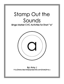 BINGO Markers Stamp Out the Sounds - Short a Word Families
