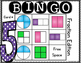 Fraction Bingo Math Center