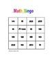 Multiplication Bingo Game:  2nd and 3rd Grade  CCSS Aligned