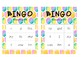 Bingo - Oxford Sight Words 1-10