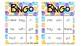 Bingo - Oxford Sight Words 1 - 50 Board Games