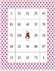 Bingo - Valentine Teddy Bear - Addition/Subtraction Double Digit to 100