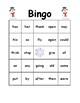 Bingo - Winter Theme Primer Words - 1st Grade
