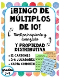 Bingo de los Múltiplos de 10 y la Propriedad Distributiva