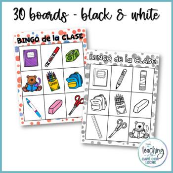 Bingo de los útiles de la escuela (School Supplies Bingo)