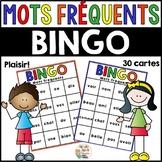 Bingo de mots fréquents (French bingo)
