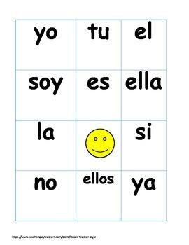 Bingo de palabras de uso frecuente