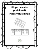 Bingo de valor posicional / Place Value Bingo