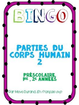 Bingo du corps humain 2