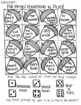 Bingo for Fall:  Language Arts
