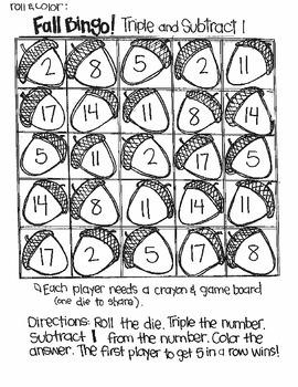Bingo for Fall:  Subtraction