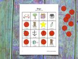 Bingo for Spanish Indirect Syllables - Bingo de sílabas indirectas