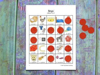 Bingo for Spanish Syllables - CGR - Bingo de sílabas