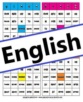 Bingo game: Prepositions (English - A1/B2)