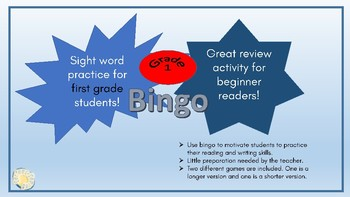 Bingo game for first grade site word practice