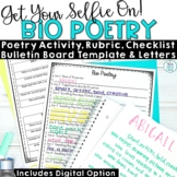 Bio Poem Template Writing | Back to School Getting to Know You Activity