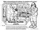 Bio Sphere - Benjamin Franklin - Differentiated Reading, Slides & Activities