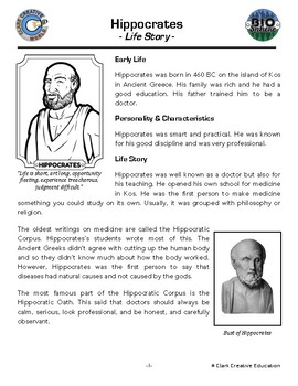 Bio Sphere - Hippocrates Resources - Differentiated Leveled Activities