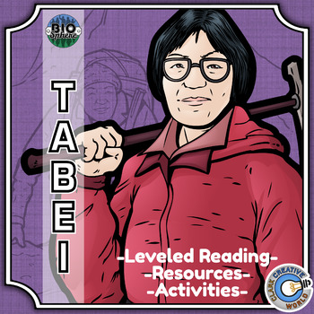 Bio Sphere - Junko Tabei - Differentiated Reading, Slides & Activities