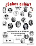 (Biografías) Biographies in Spanish 1-3 grade total of 60