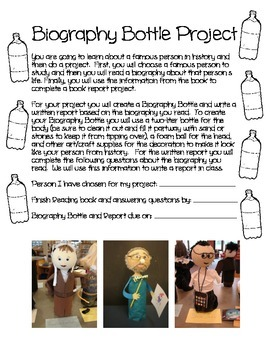 Biography Bottle Project {Guiding Questions for Students as they Read}