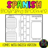 Biography Brochure Template Spanish/English