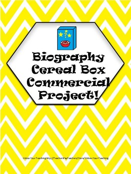 Biography Cereal Box Commercial