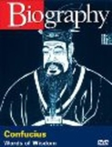 Biography Confucius Words of Wisdom Video Notes WITH ANSWER KEY! : )