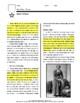 Biography: Harriet Tubman