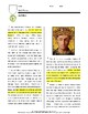 Biography: Justinian I