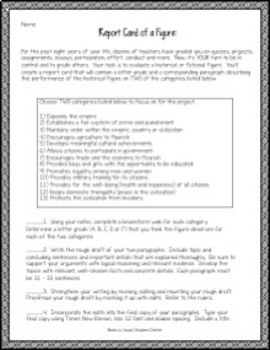 Character Trait Analysis for Biographies and Book Reports