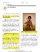 Biography: Queen Nzinga Mbande