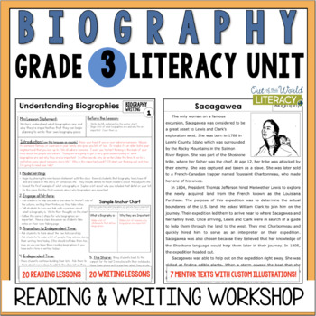 Biography Reading & Writing Unit Grade 3: 40 Detailed Lessons with CCSS!!!