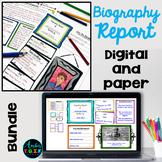 Biography Report Template for Intermediate Grade BUNDLE