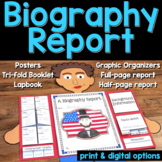 Biography Report & Informational Writing Research Report for Biographies