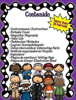 Biography Report in Spanish & English * 3000 Follower FREEBIE!!