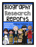 Biography Research Reports--Using Pebble Go
