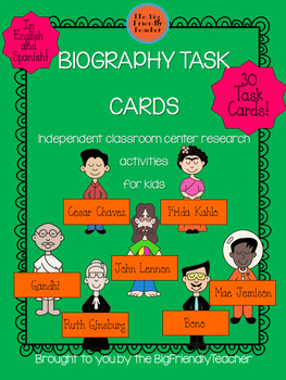 Biography Task Cards: Independent Classroom Center Research Activities for Kids