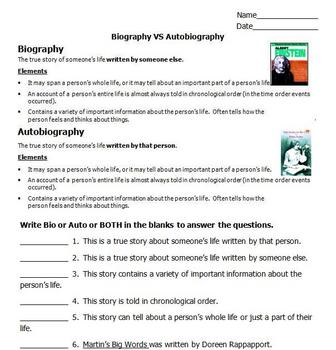 Autobiography Worksheets Teaching Resources Teachers Pay Teachers