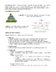 Biology 1st Semester Study Guide