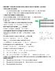 Biology A  Exam