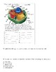 Biology: Cell test review