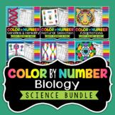 Biology - Science Color by Number Bundle (Save 30%)