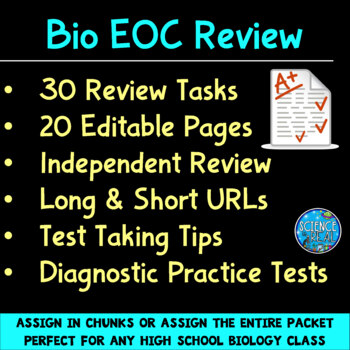Biology EOC Review WebQuest - Reviews ENTIRE Year! With Bonus Study Guide!