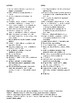 Biology Intro to Lab & Characteristics of Life Crossword Puzzle and Wordsearch