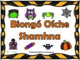 Biongó Oíche Shamhna