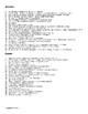 Biopsychology Part II Vocabulary Crossword